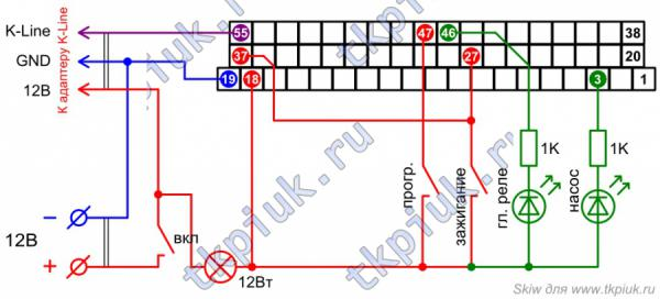miniUSB K-Line адаптер c